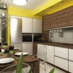 Uređenje kuhinje – Kuhinja Prima 7