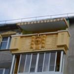 Uticaj egipatske arhitekture na srpsku stanogradnju (FOTO)