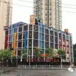 ANTIGRADNJA: 5 najlošijih kineskih kopija poznatih svjetskih zgrada (FOTO)