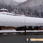 Pogledajte kako Japanci čiste veliki snijeg sa svojih krovova. Metoda ovog Japanca će vas dobro nasmijati (VIDEO)